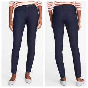 Old Navy • Super Skinny Denim